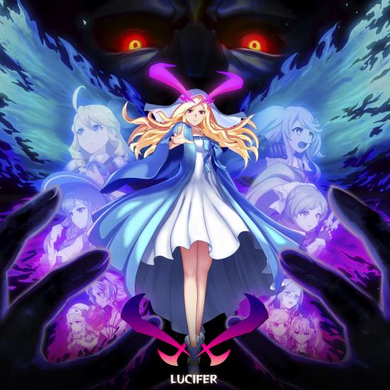 アニメ「モンスターストライク」ルシファー ウェディングゲーム