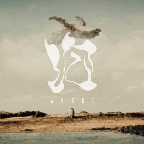 King Gnu「泡」MUSIC VIDEO (映画「太陽は動かない」主題歌)